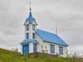 Island2016_Ostfjorde_069